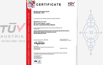 Renewal Certificate ISO